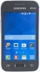 SAMSUNG Galaxy Young 2 SM-G130H/DS